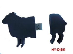New Shape USB Flash Drive (HY-U054)