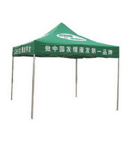 2016 Hot Selling 10X10 Feet Steel Frame Folding Easy up Gazebo Portable Pop up Canopy Gazebo with Carry Bag Easy to Assemble pictures & photos