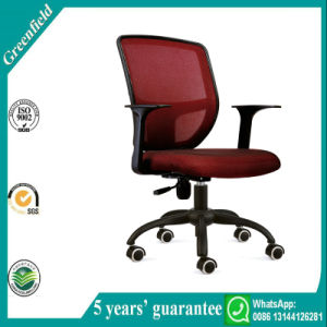 Good Cheap Office Chairs