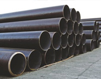 "Seamless Carbon Steel Pipe 16"" STD"