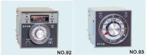 Temperature Controller (k723)