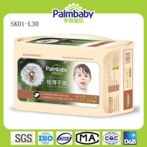 Baby Diapers Keep Dry for 12 Hours pictures & photos