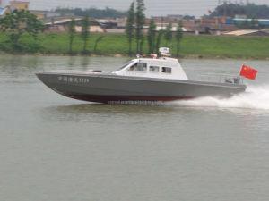 Dafman FRP Patrol Boat pictures & photos