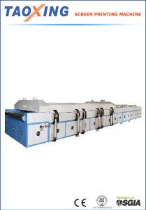 IR Precision Temperature Roaster Machine