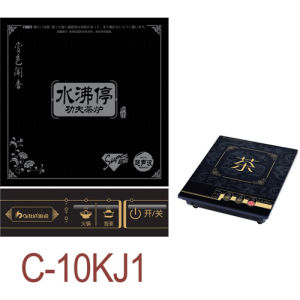 Induction Tea Cooker (C-10KJ1)