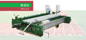 Paver Machine (TPJ2.5-H)