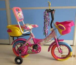 Kids Bike Dq-1