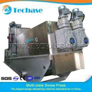 Dryer Sewage Treatment Machine for Garbage Proposal Better Than Belt Press pictures & photos