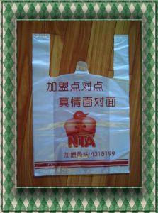 Food T-Shirt Plastic Bag (HM-2)