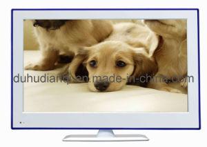 LED TV (White Cabinet)