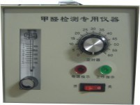 Professional Apparatus on Checking Formaldehyde