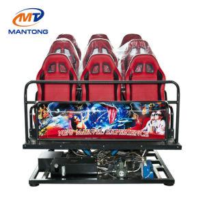 Amusement Equipment with Dynamic Seats 5D 7D 9d Cinema pictures & photos
