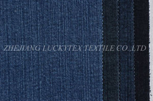 Cotton / Spandex Denim (F07053NDB)