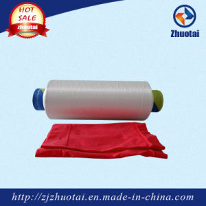 4070 Nylon Yarn Air Covered Spandex Yarn pictures & photos