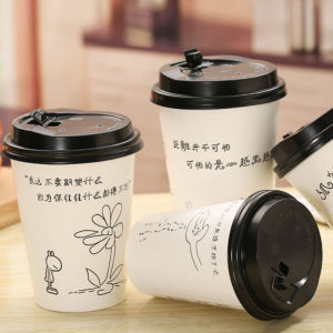 Wholesale Cups with Lids Tea Paper Cup Coffee Cups pictures & photos