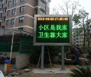 P10 Outdoor Dual Color LED Scrolling Message Sign pictures & photos
