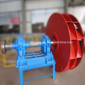 Boiler Centrifugal Air Blower (G4-73No12D)