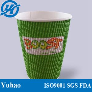 Green Colour Ripple Paper Hot Drink Cups Sale Online pictures & photos