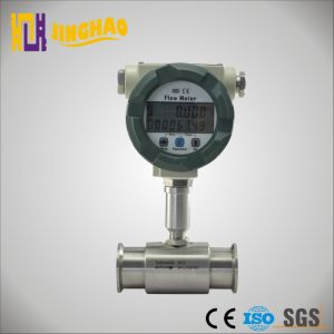 Oil Turbine Flowmeter with 4-20mA Output (JH-WLGY-4) pictures & photos