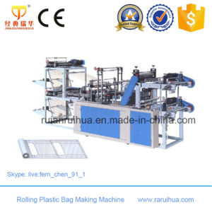 Heat Sealing&Cutting Plastic Shopping Bag Making Machine Price pictures & photos