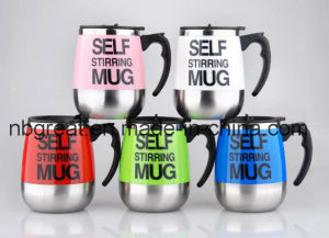 Hot Selling Custom Cheap Self Stir Coffee Mug pictures & photos