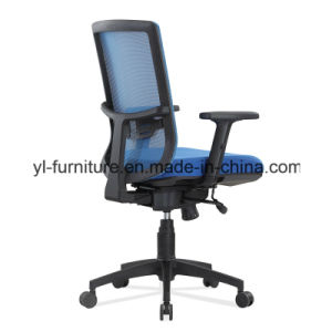 office chair swivel mesh fabric lifting office computer rolling chair - Rolling Chair