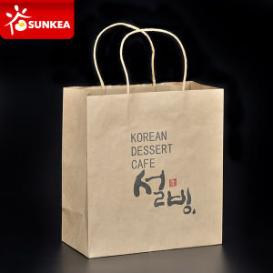 Kraft Paper Bags with Your Own Logo pictures & photos