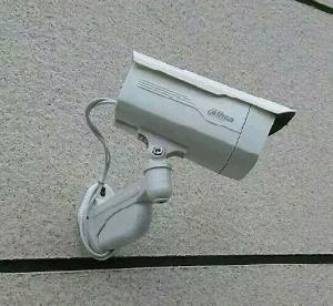CCTV Camera Bracket pictures & photos