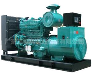 50/60Hz Wagna 600KW Diesel Genset with Cummins Engine. pictures & photos
