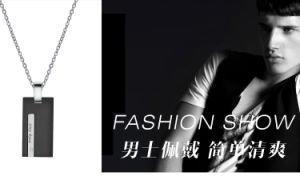 Stainless Steel Pendant Male Pendant Square Pendant Fashion Jewelry (hdx1012) pictures & photos