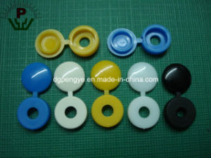 Environmental Nylon Plastic Screw Cover