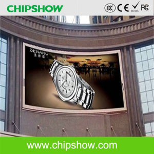 Chipshow Ad13 Outdoor Full Color LED Video Wall pictures & photos