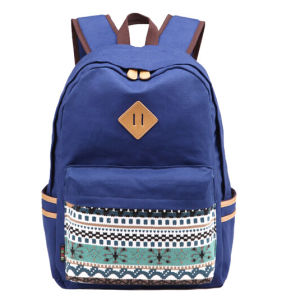 Korea Fashion Bag Promotion Bag Shoulder Backpack School Bag (XB0898) pictures & photos