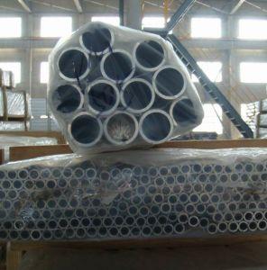 Aluminium Profiles 6061 6063 6060 6351 7075 2024 pictures & photos