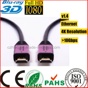 Metal Case Corrosion Resistant Two Images Ethernet HDMI Cable pictures & photos