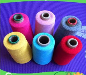 Good Quality 50% Cashmere 50% Silk Blendened Hand Knitting Yarn