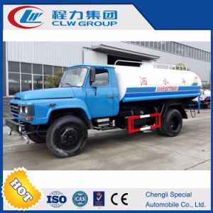 Dongfeng Long Head Water Tank Truck pictures & photos