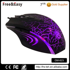Dpi Switch 6D Optical Mouse USB Wired Backlit Gamer Mouse pictures & photos