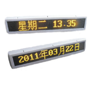 P6 Semi-Outdoor LED Moving Message Sign for Bus/Taxi/Car pictures & photos