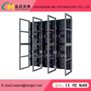 High-Quality Rental/Fixed P4.81 Outdoor LED Display pictures & photos
