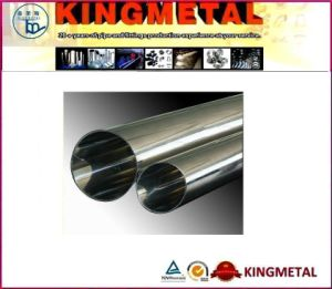 ASTM A270&DIN11850 Stainless Steel Sanitary Tubes pictures & photos
