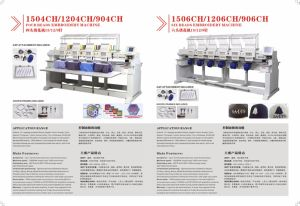 8 Heads Cap Computerized Embroidery Machine for Garment/ Hat/ Logo Embroidery (WY-908C) pictures & photos
