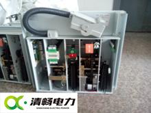 Vcb 1 (VACUUM Circuit Breaker)