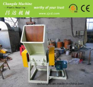 Plastic Mill pictures & photos