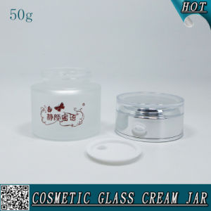 50ml Frosted Cosmetic Glass Jar Empty Face Cream Glass Jars pictures & photos