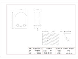 Stainless Steel Glass Connectors for Glass Door (GB-0501) pictures & photos