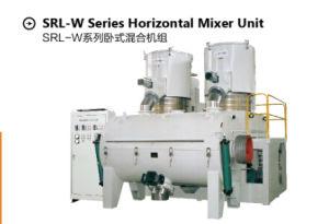 High Productivity Animal Feed Mixing Machine / Feed Mixer