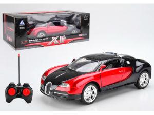 Radio Control Car RC Toy Car Remote Control Car (H0449026) pictures & photos