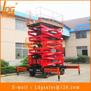 300kg 16m Hydraylic Moving Work Platform (SJY0.3-16)