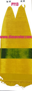 Organic Pigment Yellow Gr-P (Pigment yellow 13) Heat Resistance 180c pictures & photos